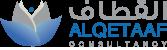ALQETAAF Consultancy